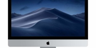 imac neuf achat moins cher reduction