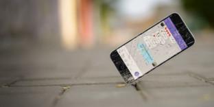 Solution sauvegarde iPhone vitre cassée