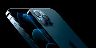 iPhone pro 12 promotion acheter moins cher