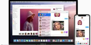 Connaître modèle dalle écran macbookair macbookpro