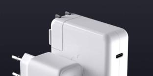 Solution chargeur léger macbookpro