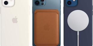Accessoire porte-cartes aimanté IPHONE12