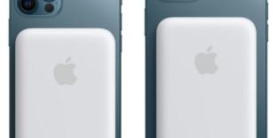 Batterie supplémentaire IPHONE APPLE