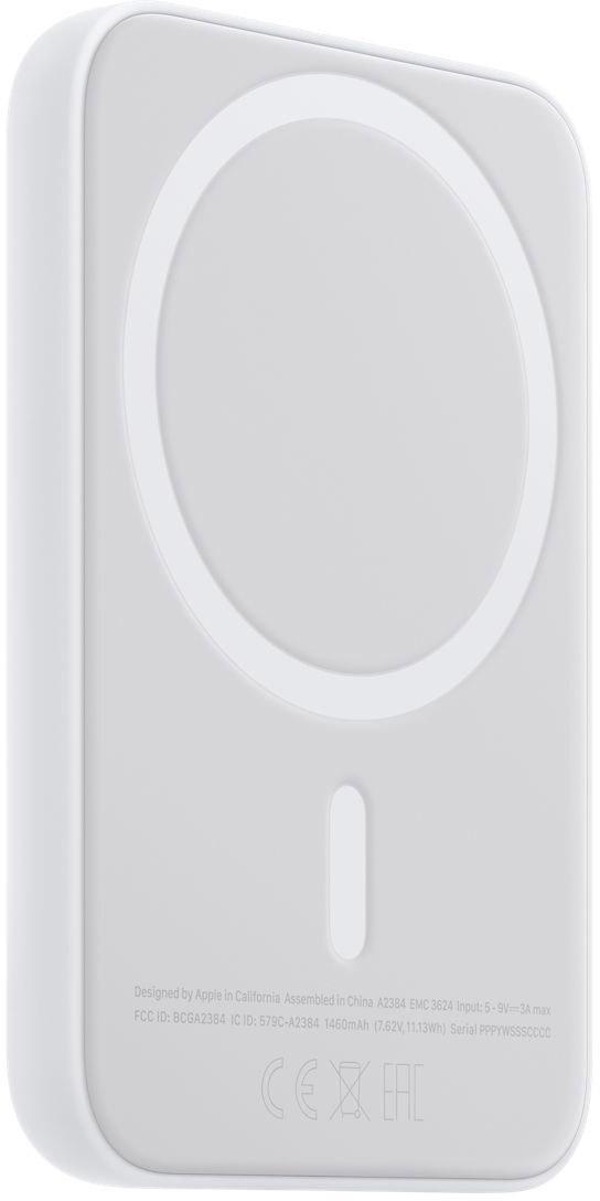 Iphone12 nouvelle batterie apple
