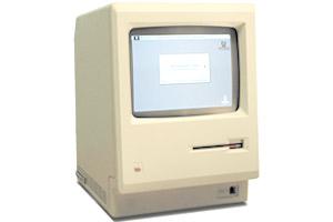 1984 Macintosh et pub TV