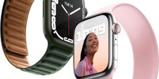 Nouvelle montre applewatch7